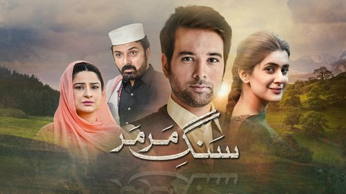 TV drama Sang-e-Marmar is a necessary critique of Pakistan's obsession with 'ghairat'