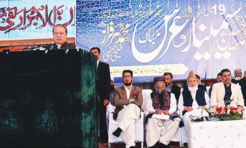 Ulema must undo extremist narrative of religion: PM
