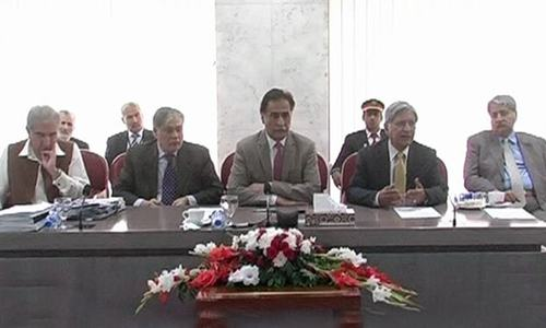 Stalemate ends as PPP, govt agree on extension of military courts