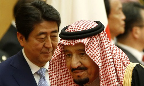 Japan woos Saudi Arabia for world's largest IPO