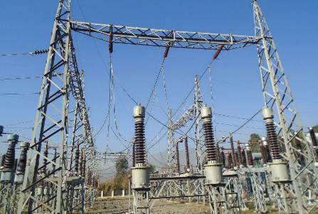 PAEC signs MoU with China Power