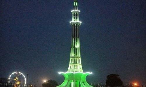 مینار پاکستان کی تاریخ