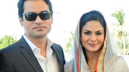 Veena Malik and her husband united to sing this tribute to Pakistan