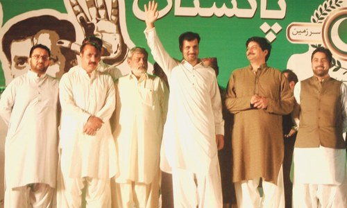 PSP to launch protest drive for citizens' rights next month