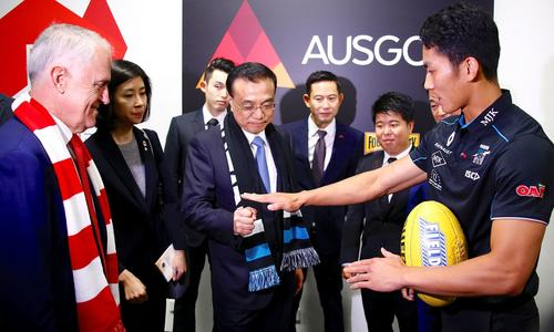 چینی وزیراعظم کی آسٹریلین فٹ بال پریکٹس