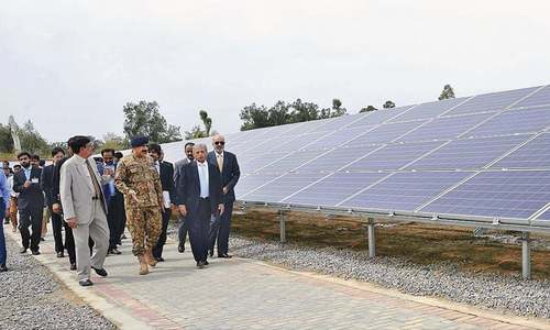 Solar power plant opened at ordnance factory
