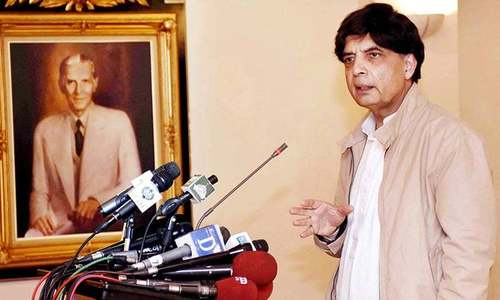 No record available to probe American visa controversy: Nisar