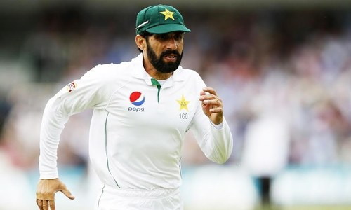 Are you a Misbah fan? Take this quiz