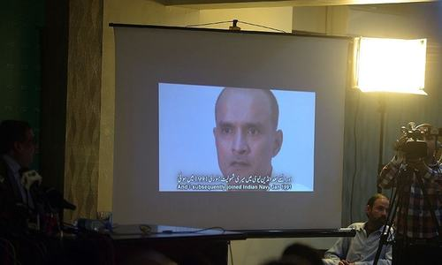 Transcript of RAW agent Kulbhushan's confessional statement