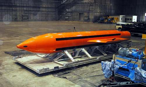 What is the 'Mother of All Bombs', the powerful bomb dropped on Afghanistan?
