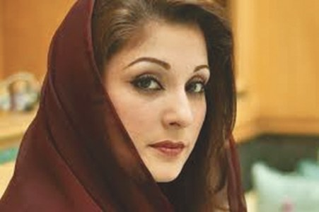 Apex court clears Maryam in Panama Papers case
