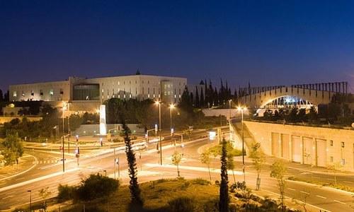 اسرائیل میں مسلمان خاتون عدالت کی جج مقرر