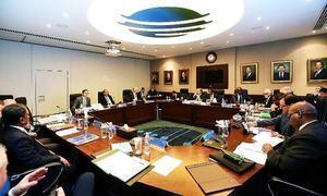 بگ تھری کا خاتمہ: نیا مالیاتی ماڈل منظور