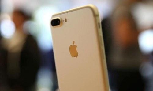 وائی فائی سگنل سے آئی فون کو چارج کرنا ہوگا ممکن