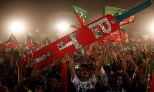 ECP deprives PTI of its election symbol 'bat'
