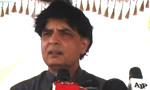 Rangers powers should not be made controversial every three months: Nisar