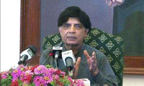 PM Office statement not govt's final word on Dawn story investigation: Nisar