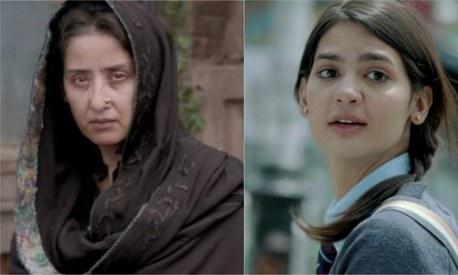 VJ Madiha Imam tries to help Manisha Koirala find true love in the Dear Maya trailer