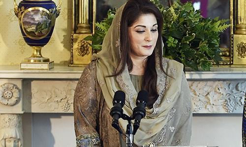PTI leader questions Prime Minister's Office on 'misuse of authority' by Maryam Nawaz