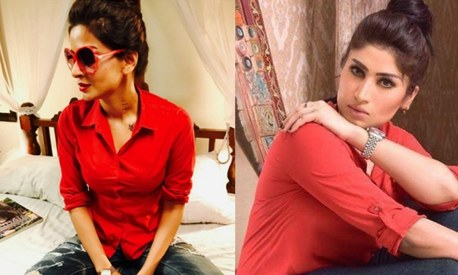 I'm going to be playing Qandeel Baloch in a biopic, says Saba Qamar