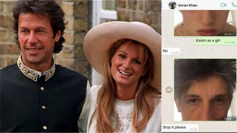 Jemima and Imran Khan's cute WhatsApp exchange proves friendships can survive a divorce