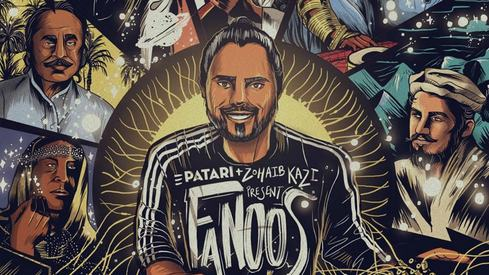 Patari's Fanoos project makes debut with The Gulmit Anthem