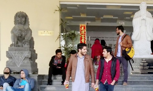 More students in Pakistan are learning Chinese today than ever before