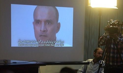 کلبھوشن یادیو نے پاکستان میں دہشت گردی کا اعتراف کیا تھا—۔فائل فوٹو/ ڈان نیوز