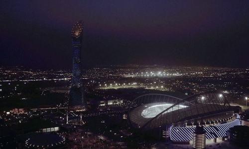 دنیا کے پہلے ایئرکنڈیشنڈ اسٹیڈیم کا افتتاح