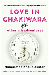 FICTION: FOR THE LOVE OF AKHTAR'S CHAKIWARA