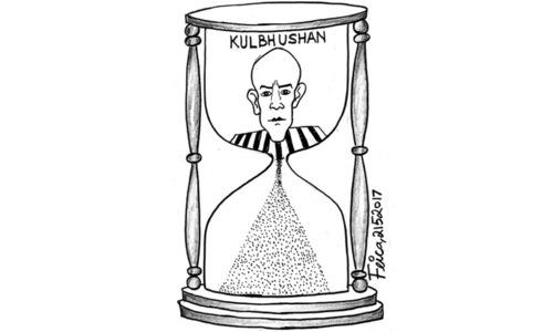 Cartoon: 21 May, 2017