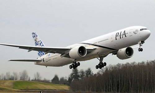 20 kilogrammes of heroin recovered from London-bound PIA flight