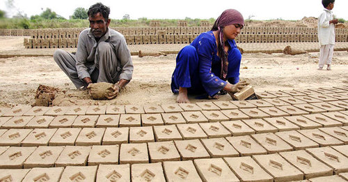 PPP calls for minimum wage of Rs18,000