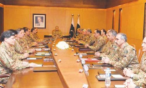 Commanders moot stresses need for Fata reforms
