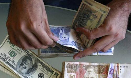 Govt raises Rs338bn through treasury bills