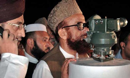 Moon not sighted, Ramazan to begin from Sunday