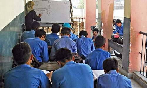Govt dedicates Rs90.52bn for education and related services administered at federal level