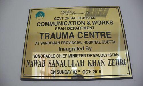 A tragic tale of Quetta's trauma centre