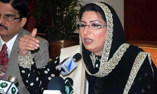 PPP's Firdous Ashiq Awan joins PTI