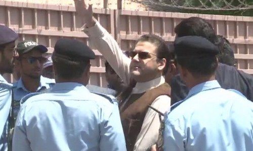 Hussain Nawaz appears before Panama Papers case JIT for fourth time