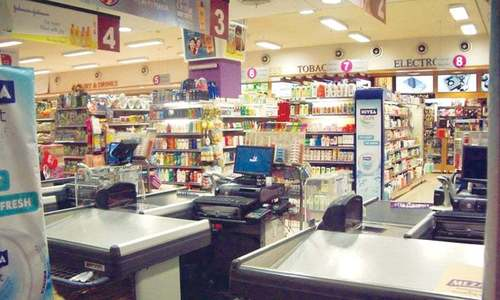 Retail sector in Pakistan providing jobs to more than 16pc of total labour force