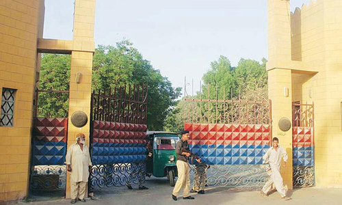 Large quantities of contraband recovered from inmates of Karachi's Central Jail