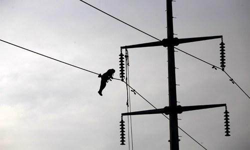 Govt blocking price relief to electricity consumers: Nepra