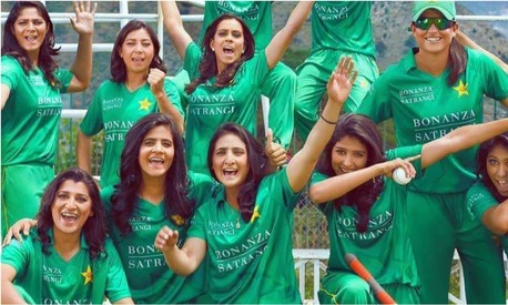 Pakistan's women cricket team get encouragement, advice for first World Cup match on Sunday