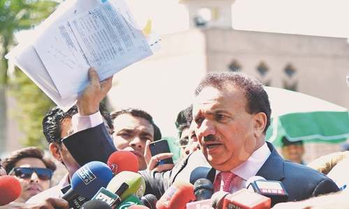 Rehman verifies contents of FIA report before JIT