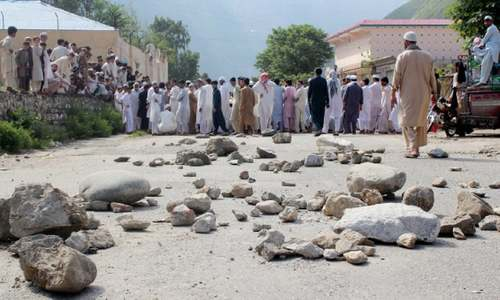Protest in Shangla against minor girl's murder