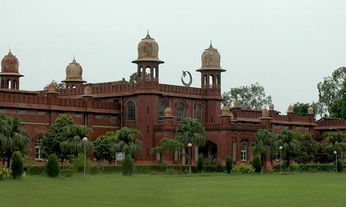 زرعی یونیورسٹی فیصل آباد کا دستورِ زباں بندی