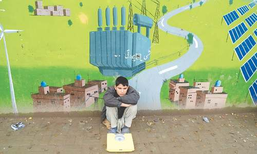 THE PAKISTANI YOUTH BULGE: A TICKING TIME BOMB