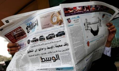 Banned Bahraini newspaper fires staff