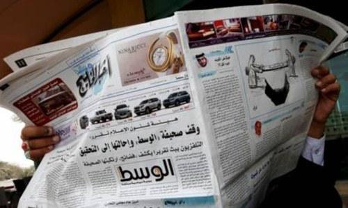 Banned Bahraini newspaper fires staff
